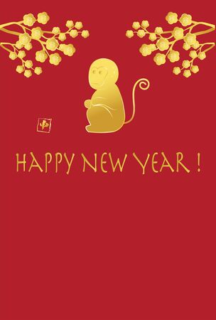 stamping: Illustration of New Years postcard of gold stamping style monkey and plum Illustration