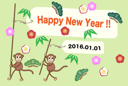 sho: New Years card image of the monkey year Illustration