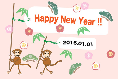 new years: New Years card image of the monkey year Illustration