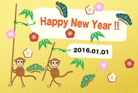 sho chiku bai: New Years card image of the monkey year Illustration
