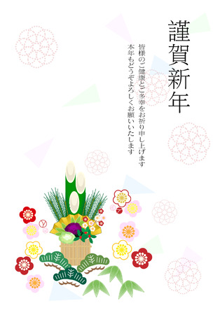 kadomatsu: New Years postcard image Illustration