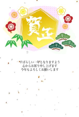postcard: New Years postcard image Illustration