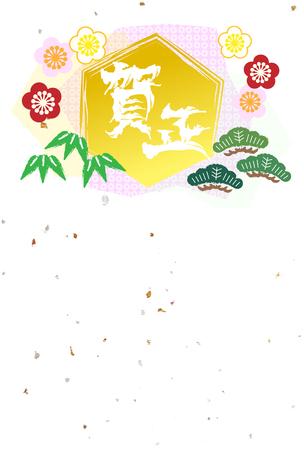 sho: New Years postcard image Illustration