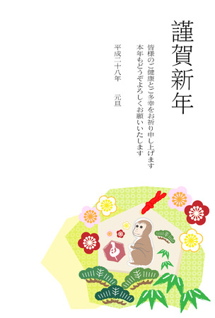ema: New Years card image of the monkey year Illustration