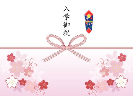 Pink gift wrapping paper with flower design