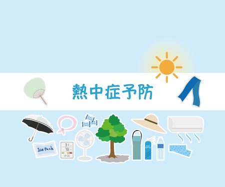 Heat stroke prevention item set.