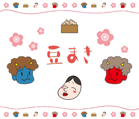 Illustrations of demons and beans of mamemaki done at Setsubun. The Japanese character is the name of the ceremony scattering beans.
