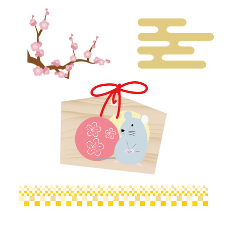 New Year card illustration set of Mouse Ema and plum flowers.