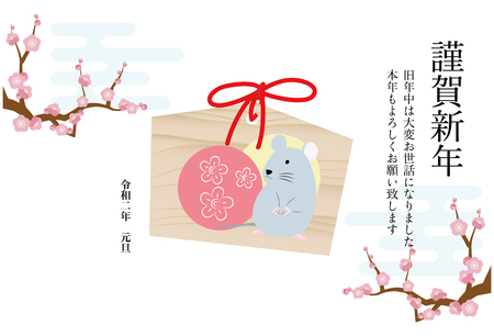 New Year card illustration of Mouse Ema and Plum Flower(with gashi)