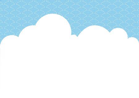 illustration with a white cloud and a continuous background. Ilustração