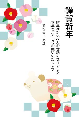 New year card with mouse and camellia flower.