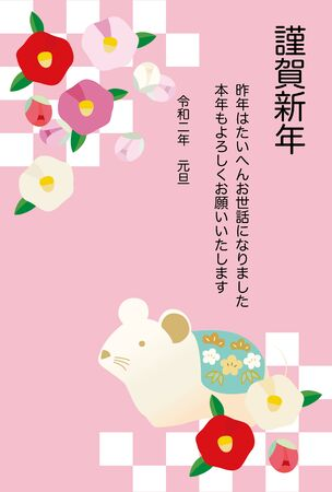 Illustration of new year card with mouse and camellia flower. Foto de archivo - 131776489