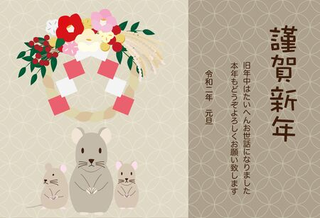 Illustration of a New Years card on the background of a Japanese pattern with a mouse parent and child standing under shimekazari.