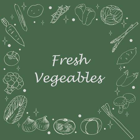 Chalkboard style vegetables frame illustration.