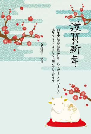 New year's card illustration with cow figurine and plum tree, Japanese pattern and haze background./ Japanese characters are