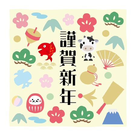 Illustration for the New Year with lucky items scattered in a square./ Japanese characters are