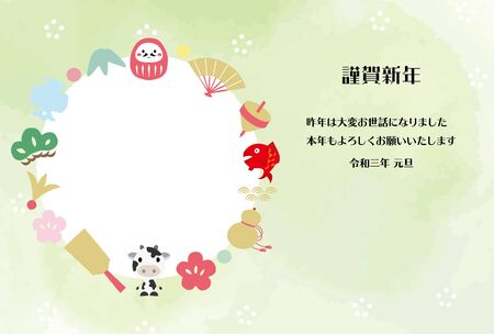 illustration of a New Year's card that has been made into a wreath by collecting lucky charms./ Japanese characters are