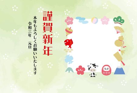 New Year's card illustration that collects lucky charm into a square frame./ Japanese characters are