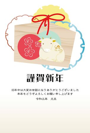 """Illustration of a new year's greeting card with a cow Votive panel and three snowflakes background./ Japanese characters are """"Happy New Year.Thank you again this year."""" in English."""