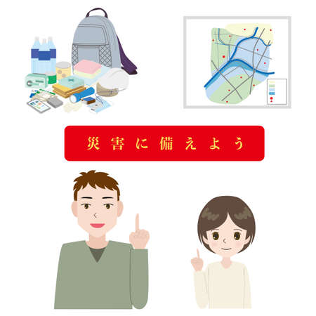Illustration of a young man and woman educating people to be prepared for a disaster.