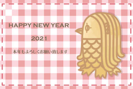 Cookie amabie and gingham check background new year's card illustration.
