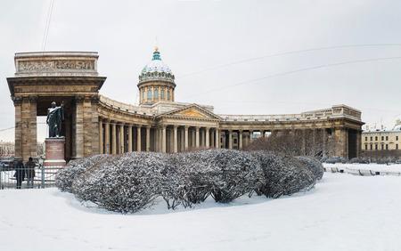 Panorama of Kazan Cathedral in Saint Petersburg, at winter. Russia