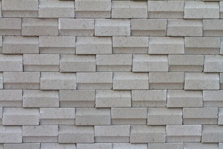 Modern brick wall Stock Photo - 14064330