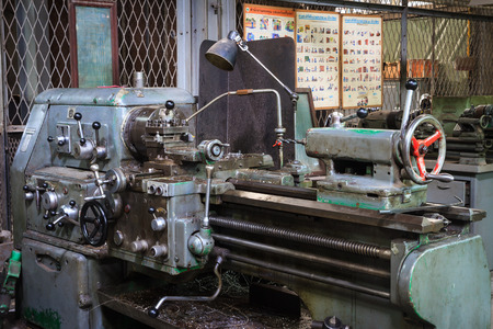 Old lathe machine  photo