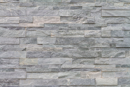 stone wall texture: pattern of decorative  stone wall surface