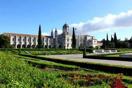 O jardim eo mosteiro localizado no bairro Bel