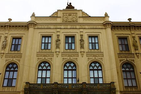 ethnology: State Museum of Ethnology, Munich, Germany