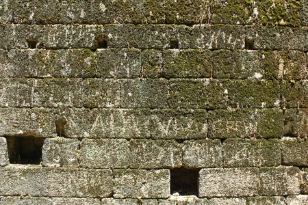 Detail of a stone wall Stock Photo - 21124705