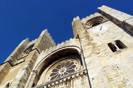 Cathedral of LIsbon, Lisbon, Portugal