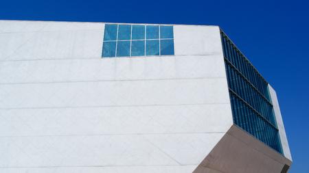 da: Casa da Música, Porto, Portugal