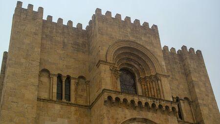 Se de Coimbra, Coimbra cathedral, Portugal