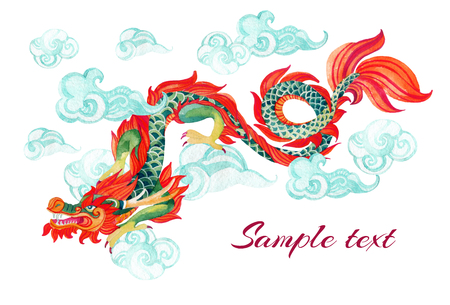Chinese Dragon. Traditional symbol of dragon. Watercolor hand painted illustration. Zdjęcie Seryjne