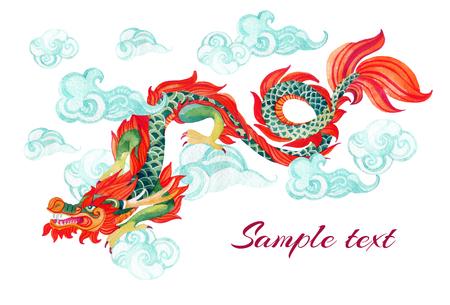 Dragon Chino. Símbolo tradicional del dragón Acuarela pintada a mano ilustración. Foto de archivo - 81759718