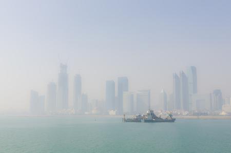 Misty city scenery 写真素材