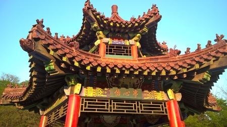 ancient pavilion - Yi Xin Ting