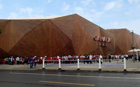 Canada pavilion on the Shanghai EXPO 2010