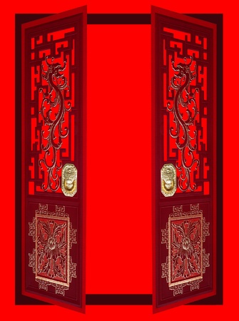 Collage of Chinese decorative gates on red background Stock Photo