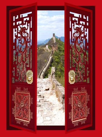 Collage de gates décoratifs chinois et la grande muraille Banque d'images