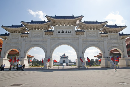 Taipei - October 28: Front gate of Chiang Kai-Shek  memorial hall in Taipei, Taiwan on October 28, 2013. Chiang Kai-Shek is a  former President of the Republic of China.