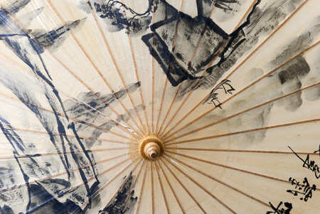 Traditional old chinese paper umbrella fragment