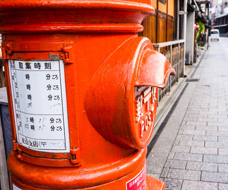 Japanese old postbox. photo