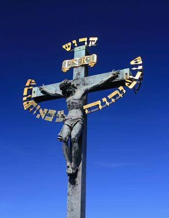 charles bridge: Crucifix on the Charles bridge in Prague,Czech Republic(close-up details).