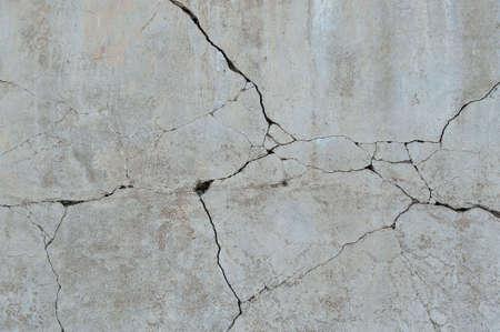 cement floor: Broken cement Floor texture Stock Photo