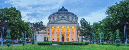 Bucharest Atheneum - Romania