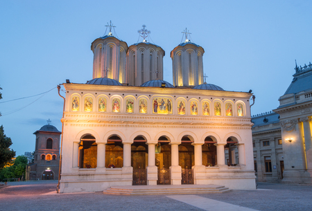 Patriarchal cathedral of Bucharest, Romania Stock Photo