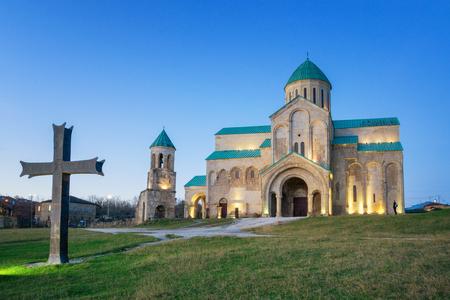 Panoramic View of the Bagrati Cathedral of Kutaisi, Georgia